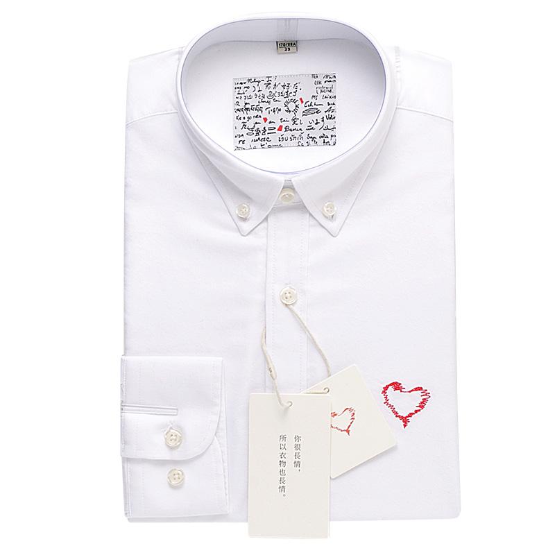 蒙马特世界情话衬衫