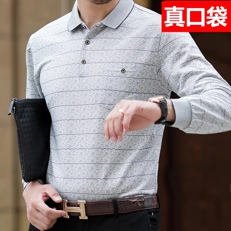 夏季纯棉男士t恤中老年爸爸秋装衬衫领长袖体桖冰丝t恤丅上衣服男