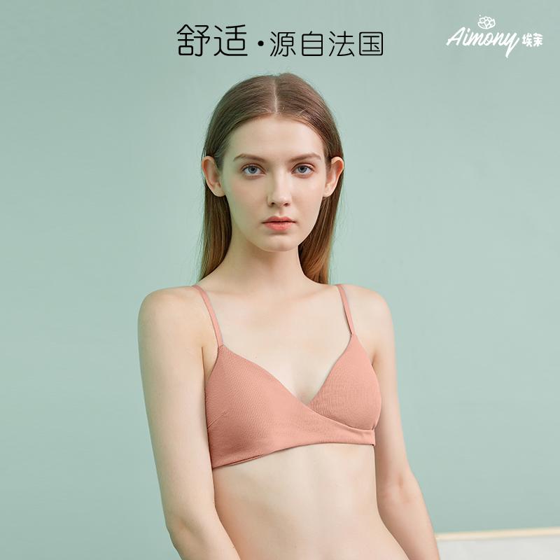 内衣女无钢圈小胸聚拢调整型文胸套装少女超薄款法式三角杯平胸罩