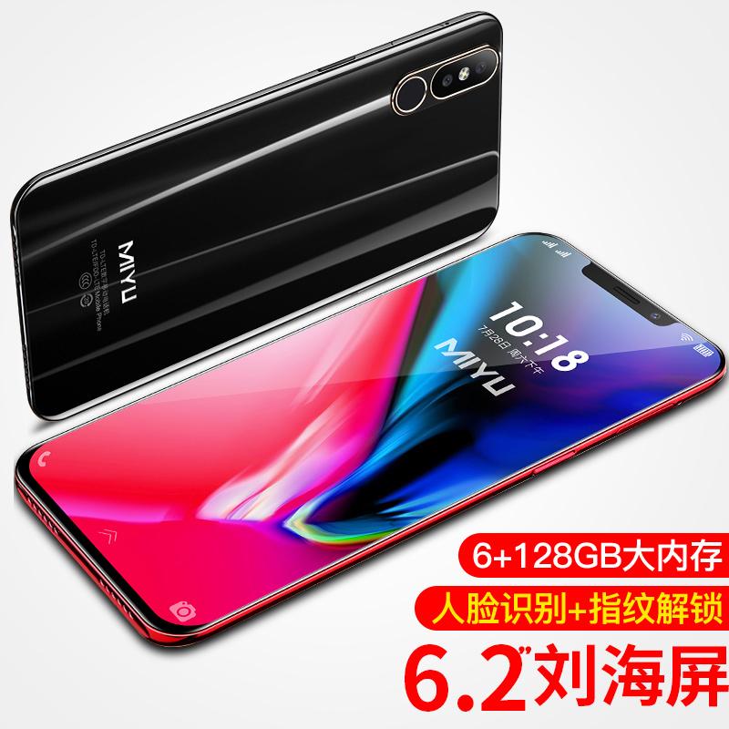 元以下指纹学生价电信超薄大屏 500 智能手机 4G 刘海屏全网通 8X 优米