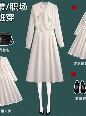 轻熟风职业ol白色连衣裙2020新款女秋收腰显瘦御姐气质女神范衣服