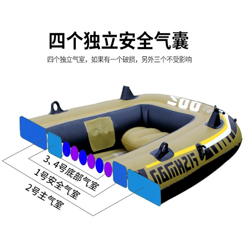 人双人充气船橡皮艇加厚皮划艇橡胶钓鱼船皮筏艇捕鱼气垫船 4 3 2