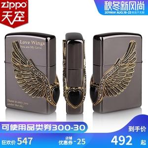 原裝ZIPPO正品防風打火機 黑冰愛之翼 翅膀三面貼章韓版 之寶正版