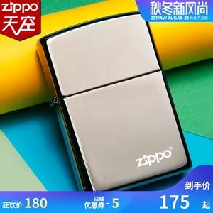 zippo打火機正品美國原裝 黑冰150ZL標志 ZIPPO正版官方授權店