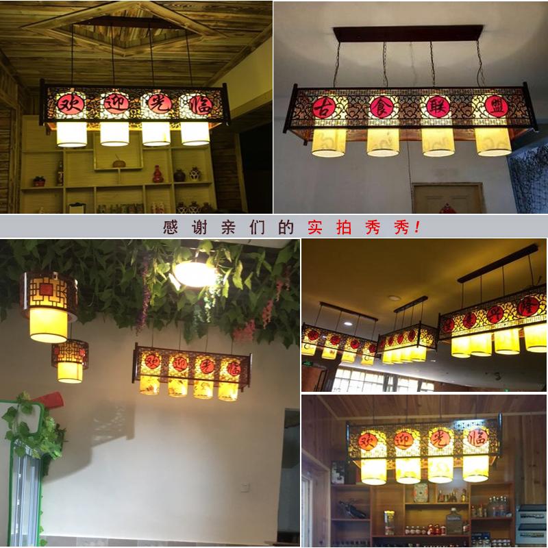 中式吊灯欢迎光临木艺古典茶楼饭店餐厅前台收银吧台灯具仿古灯饰