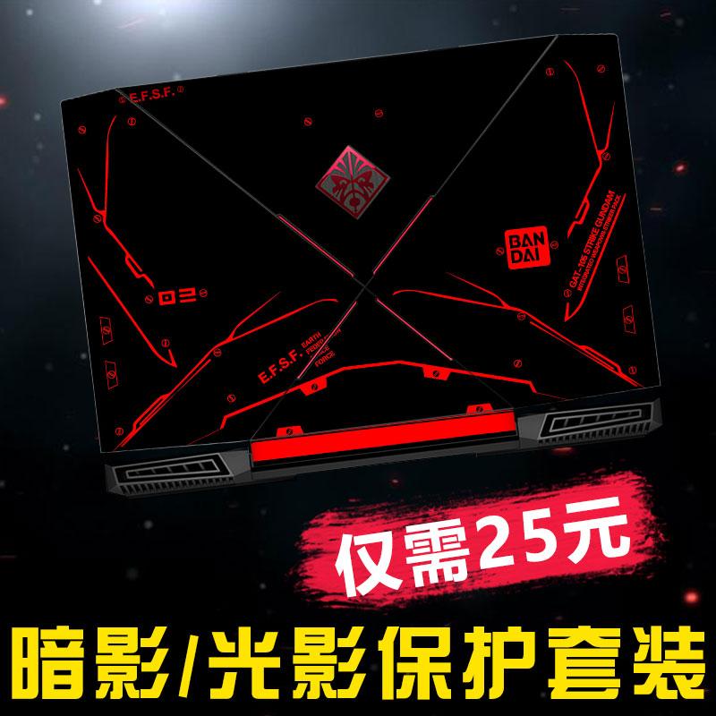 惠普暗影精灵2/3代pro plus外壳贴膜光影笔记本电脑贴纸15.6寸