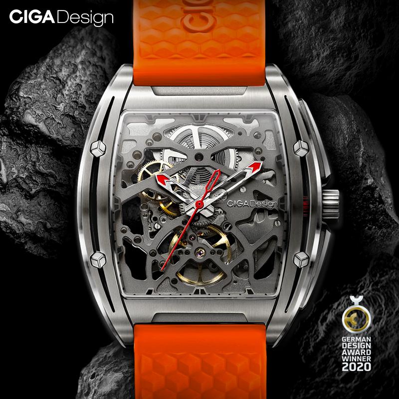 CIGA Design玺佳钛合金酒桶镂空男士手表手表男全自动机械表正品