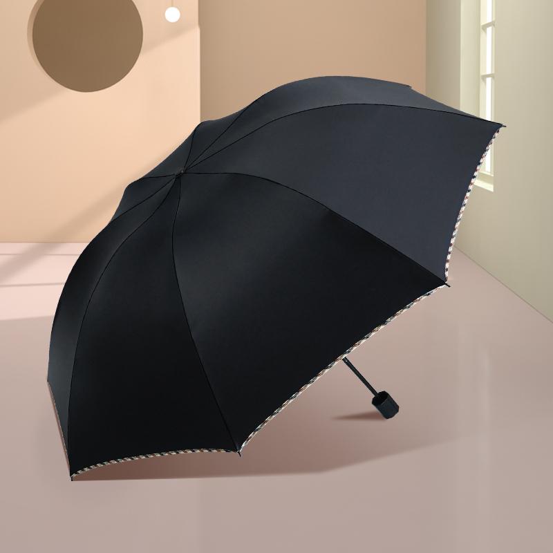 红叶雨伞定制logo广告伞太阳伞