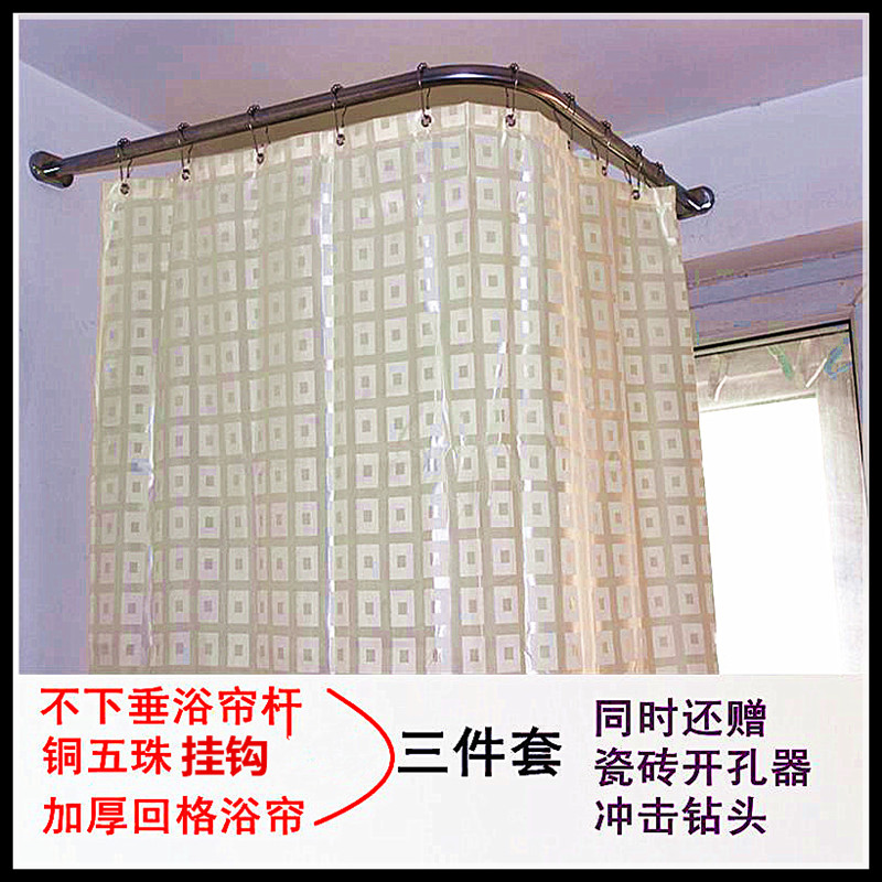 304 Stainless Steel Bathroom Suite Package L Type Shower Curtain Rod Curved Back To The Grid