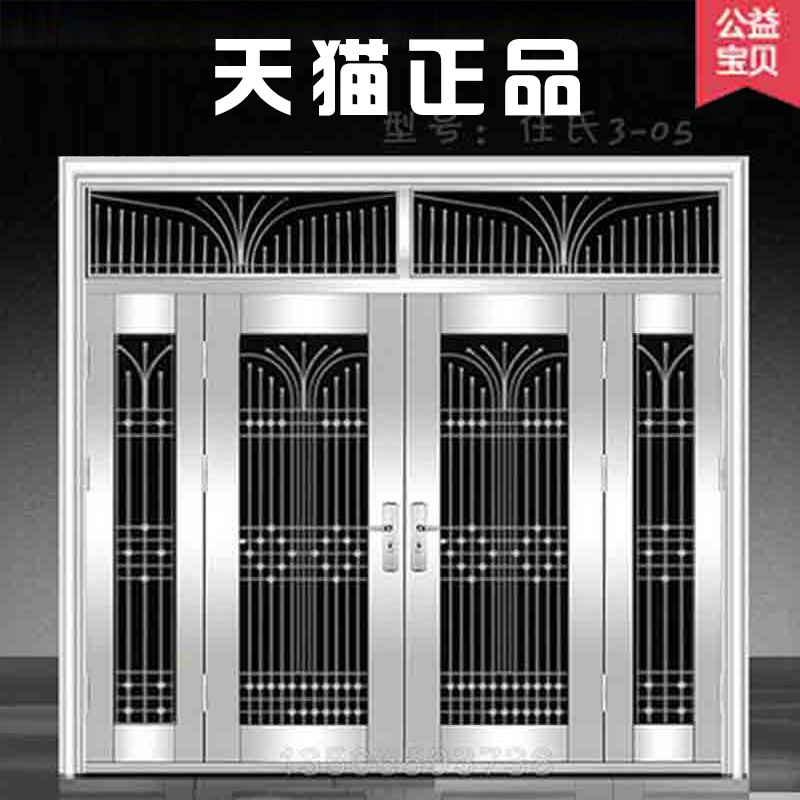 Buy 304 Stainless Steel Door Entry Door Villa Entrance Door Security
