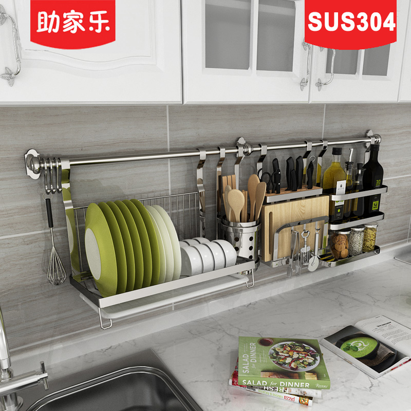 Kitchen Rack Wall Shelf
