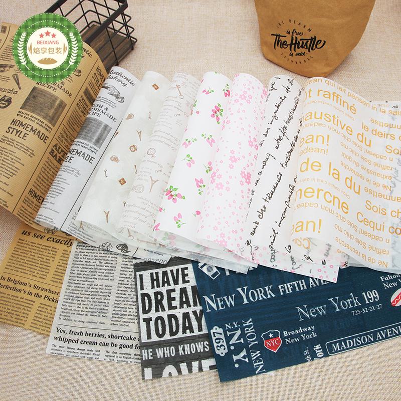烘焙食品防油紙 吸油墊盤紙 三明治漢堡麵包包裝圍邊紙 100張包郵