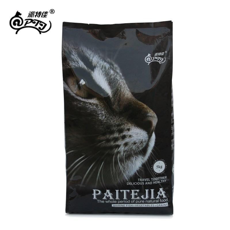 猫粮10斤5kg天然猫粮深海鱼多肉果蔬全营养配方幼猫成<a href=