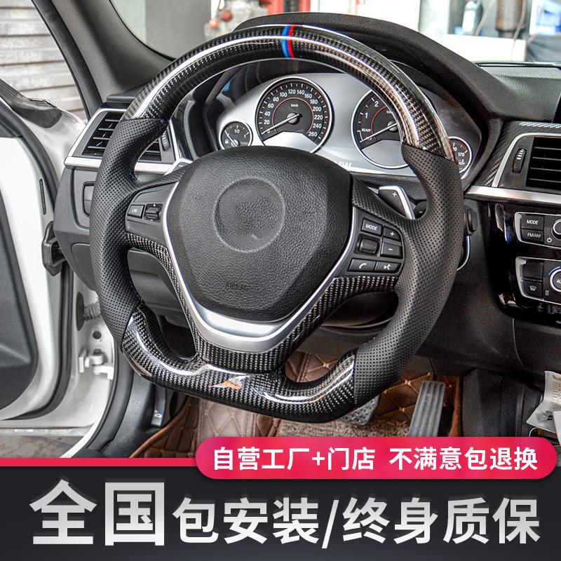 专用宝马328M 3系5系7系X5X6X3改装碳纤维方向盘运动方向盘丁字裤