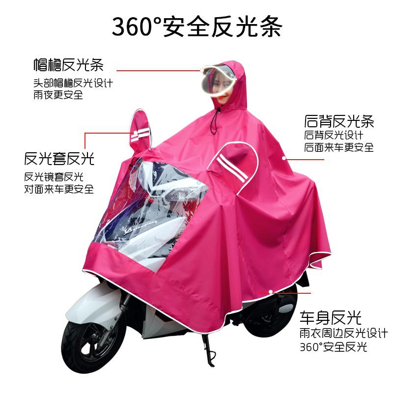 防暴雨雨衣电瓶车女电动车摩托车雨披男电动单人雨加大加厚骑