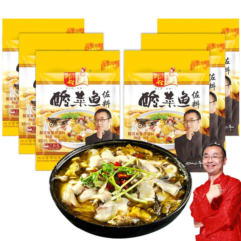 邓仕酸菜鱼调料包318gX6袋酸菜鱼佐料四川老坛酸菜泡菜鱼火锅底料