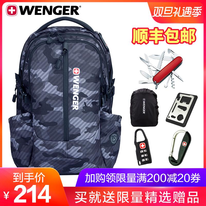 瑞士軍刀威戈Wenger迷彩男女15.6寸電腦包旅行雙肩包揹包學生書包