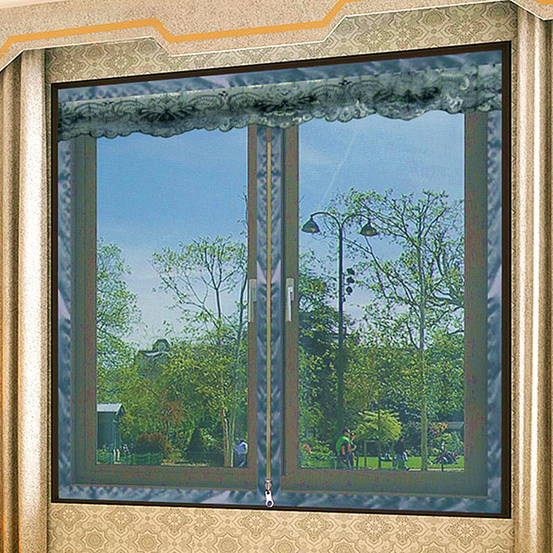 防蚊子纱窗纱网自粘窗户门帘魔术贴沙窗磁性磁铁窗帘自装隐形家用