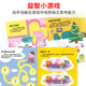 Genuine Piggy Peppa Sticker Game Book 2-3-4-5 Years Old Children's Concentration Baby Enlightenment Puzzle Stickers