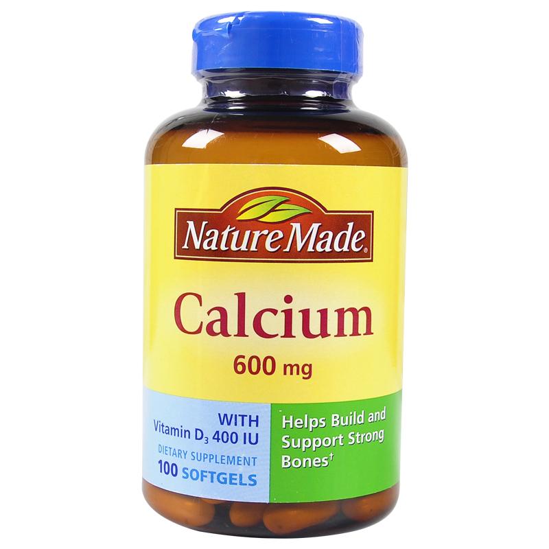 美国Nature Made液体钙软胶囊600mg+vd孕妇哺乳钙中老年补钙100粒