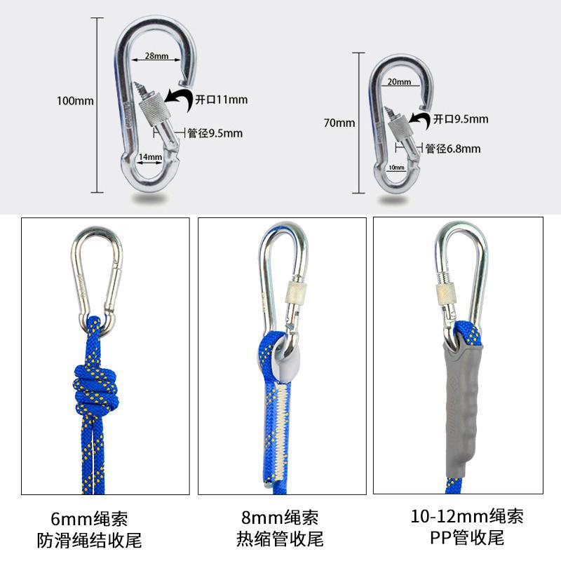 登山绳户外攀岩绳救生绳救援绳攀登装备绳子耐磨绳索高空安全绳