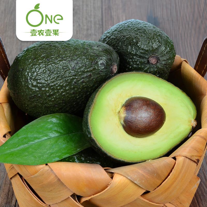 秘鲁进口牛油果4个装中果鳄梨酪梨孕妇宝宝水果辅食新鲜批发包邮8