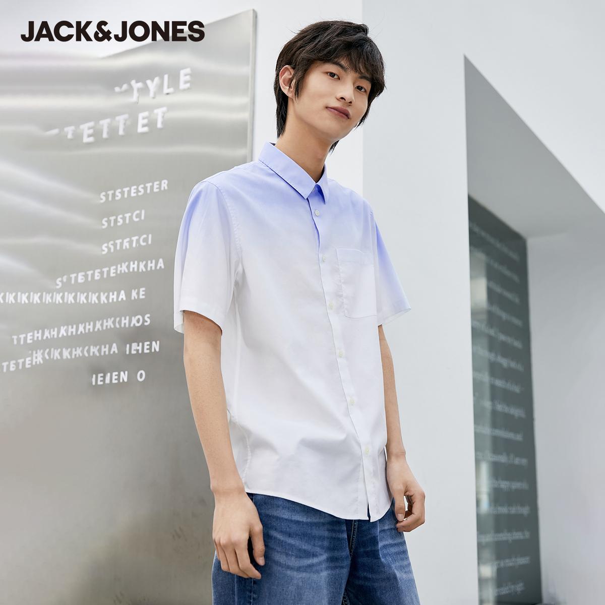 杰克琼斯 21新款 男渐变色薄衬衫