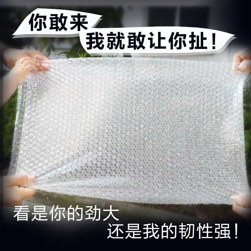 15X20CM100全新料防震大气泡袋批发定做打包装膜小泡沫袋泡泡袋子