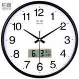 Platinum morning silent wall clock living room personality clock modern minimalist clock home quartz clock round clock creative hanging watch