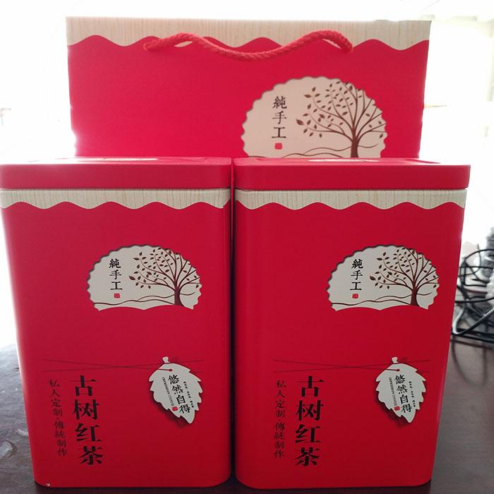 克装包邮 100 英德红茶野生高山云雾红茶英纯手工野茶古树红茶