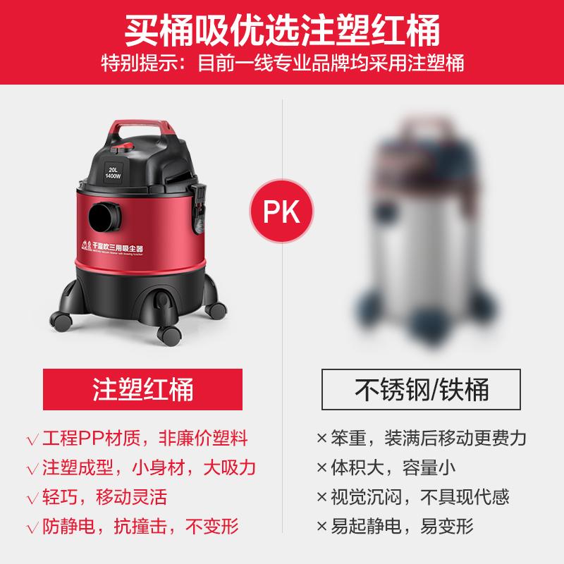 小狗吸尘器家用强力地毯桶式工业用干湿两用式大功率小型机D-807 (¥399)