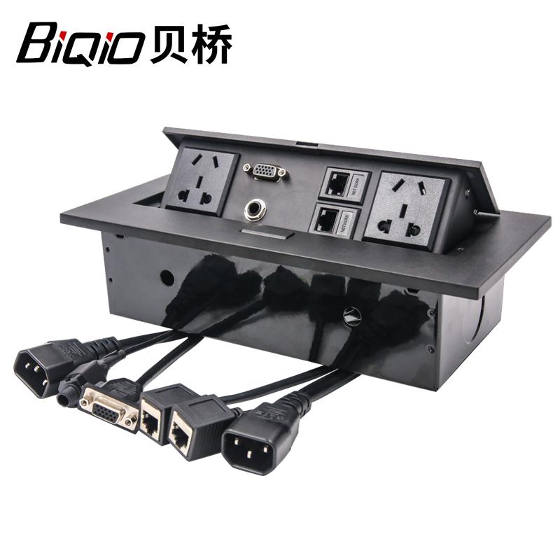 贝桥K510多功能桌面插座弹起式vga视频网络多媒体办公桌电源插座