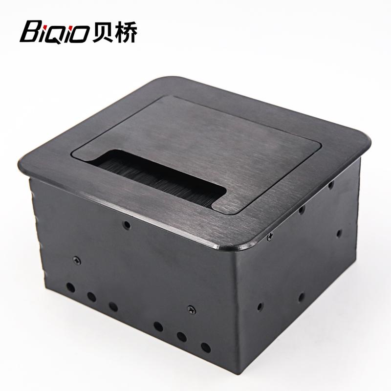 贝桥L0206多功能桌面插座嵌入式翻盖带毛刷双电源会议桌面线盒