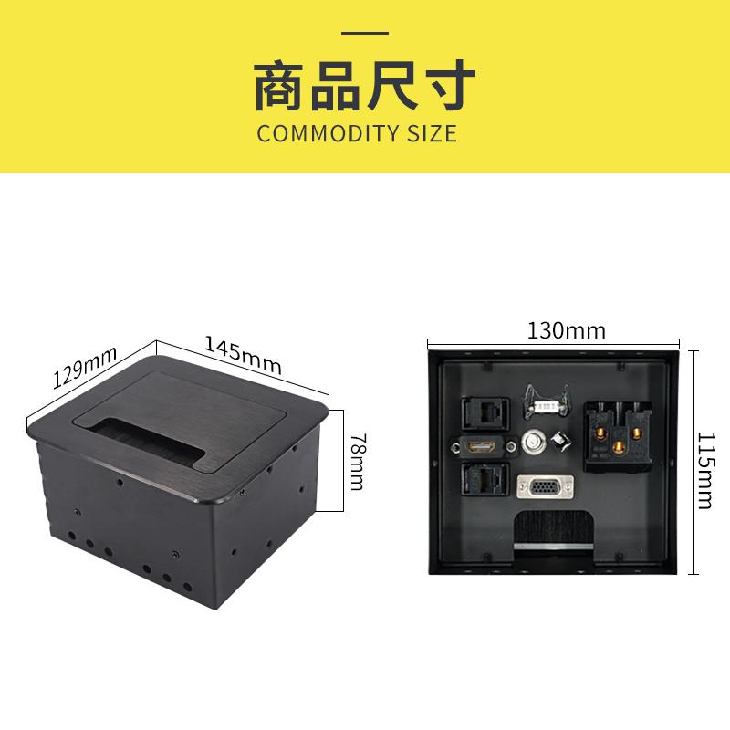 贝桥 L0205多媒体桌面插座翻盖式带毛刷HDMI面板 VGA多功能插线盒