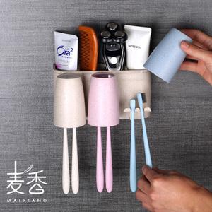 卫生间吸壁式牙刷架壁挂洗漱架牙