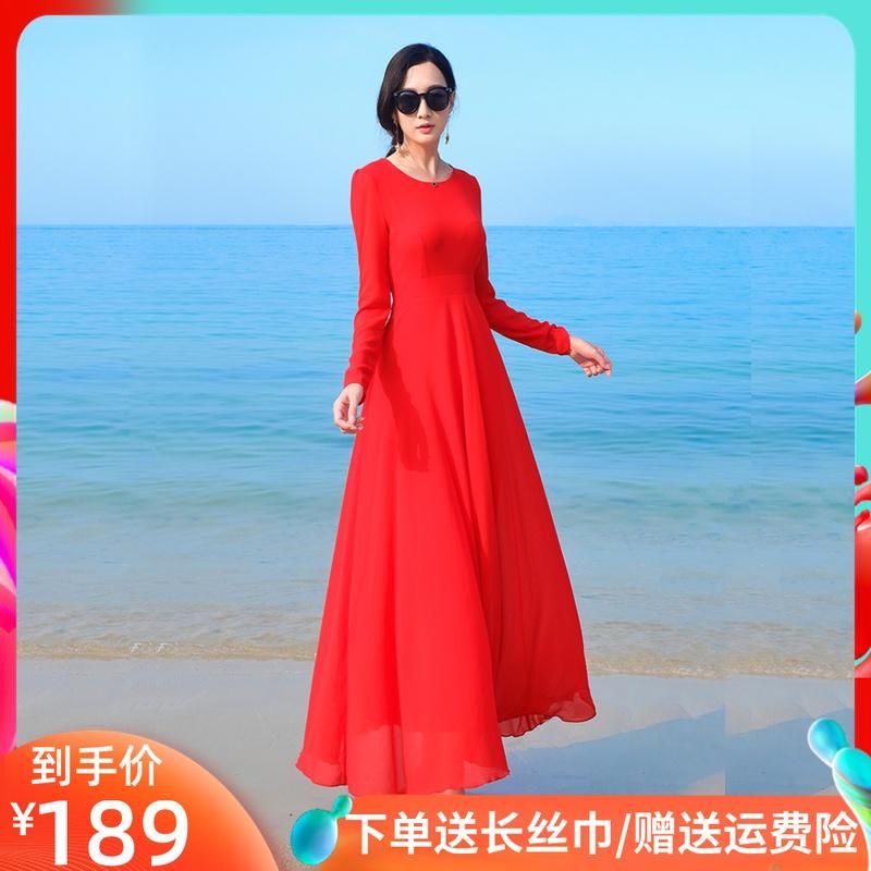 香衣丽华2020春季新品圆领雪纺长款大摆连衣裙妈妈大码女装长裙