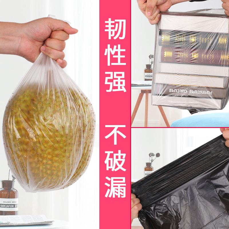 垃圾袋批发包邮家用一次性中小号黑色塑料袋厨房卫生间垃圾袋通用