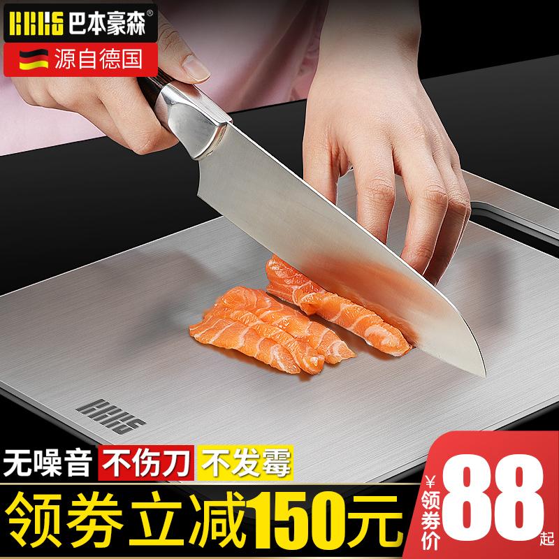德国304不锈钢菜板家用抗菌防霉厨房擀面砧板切菜水果案板
