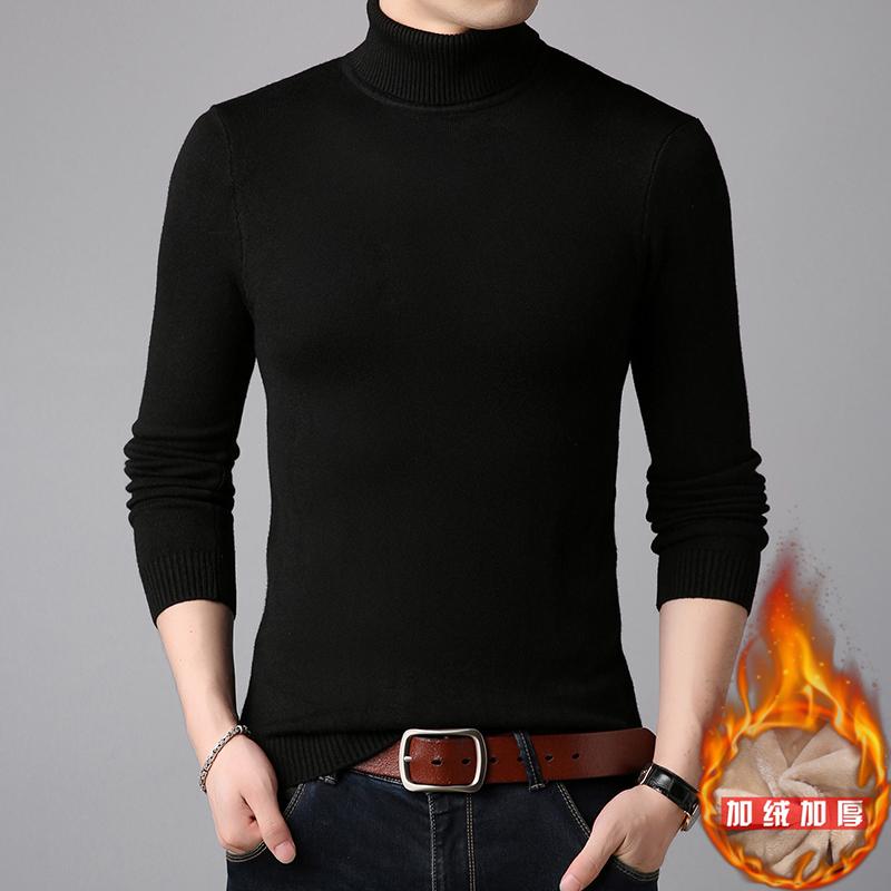秋冬季毛衣男士商务休闲高领针织打底衫潮流加绒加厚保暖修身线衣