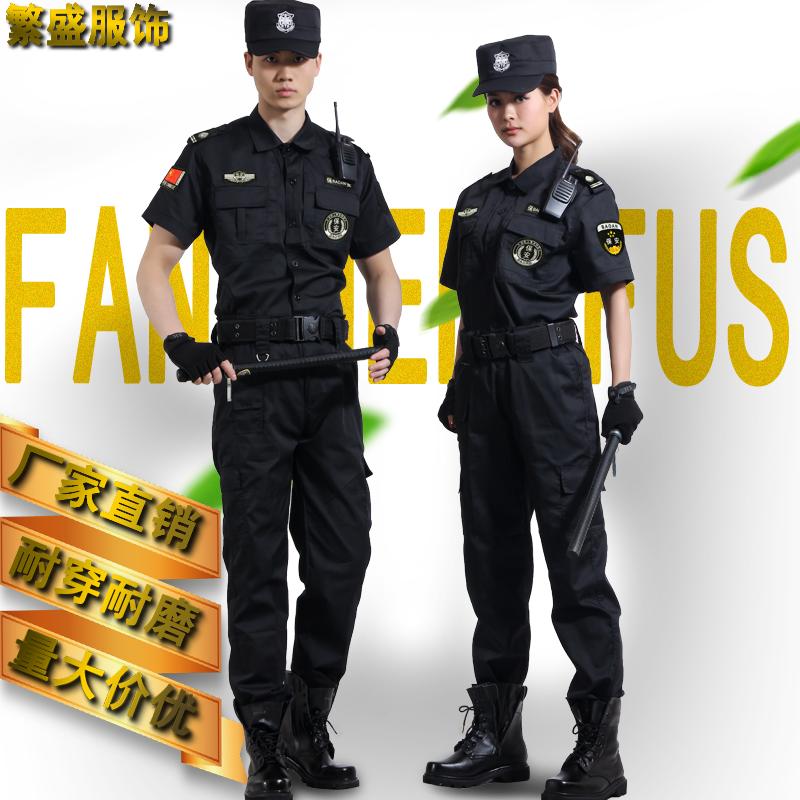 保安制服夏装短袖黑色作训服半袖保安服套装透气保安工作服套装男