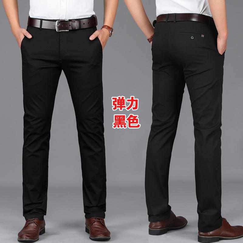 春季休闲裤男宽松弹力男裤青年夏季长裤男士西裤薄款直筒大码裤子