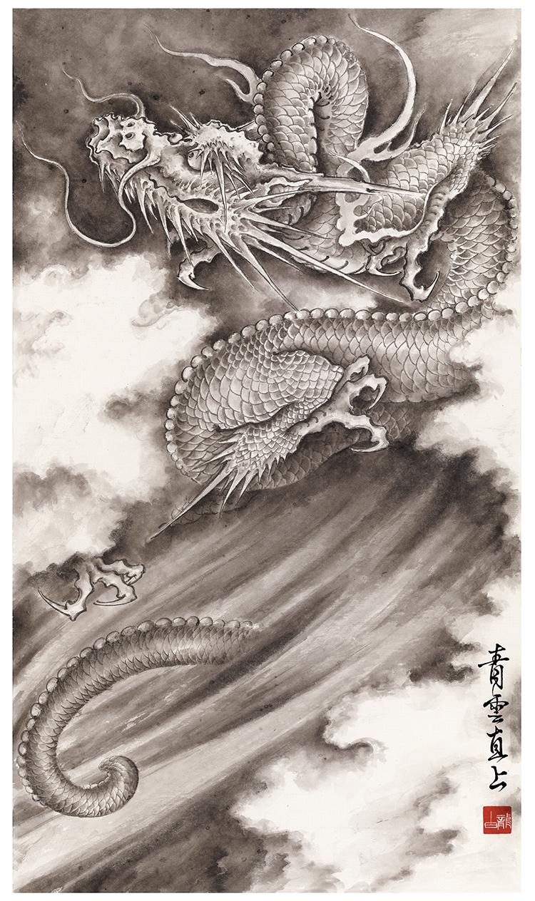 版画中国龙国画龙 青云直上 高级艺术纸印刷 可装框 尺寸23.5x41