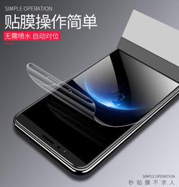 联想Z6pro水凝膜Z5pro无白边Z5抗蓝光Z5S软膜s5pro手机贴膜LenovoZ5Pro全屏覆盖L78031钢化L78011防爆保护膜