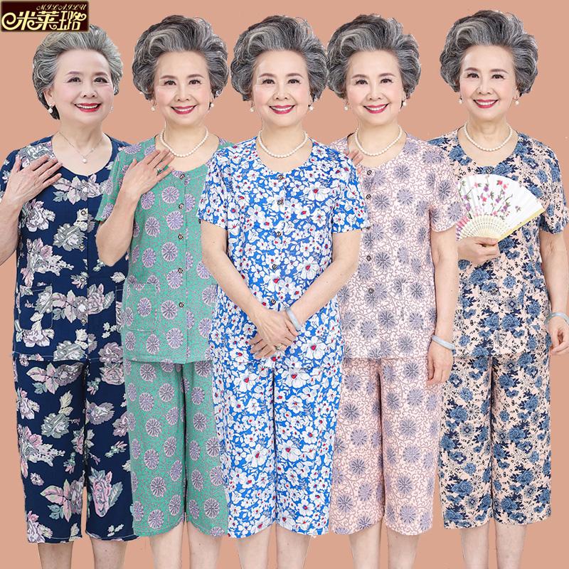 老年人夏装女妈妈套装奶奶装睡衣棉绸老太太60-70-80岁老人衣服女
