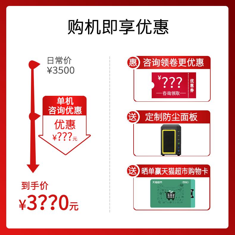 synology群晖 DS718+两盘位NAS网络存储 硬盘 云存储 1517 218