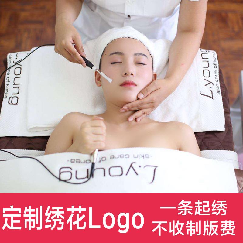 美容院毛巾定制logo绣字专用韩国皮肤管理纯棉魔术贴束发带包头巾