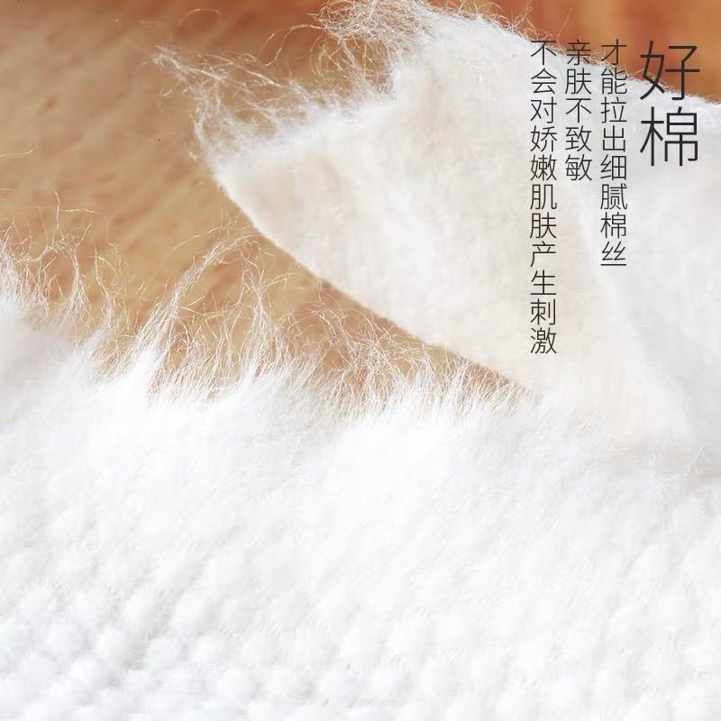 蒙丽丝洗脸巾女纯棉一次性洁面巾美容无菌化妆棉柔巾擦脸纸巾专用