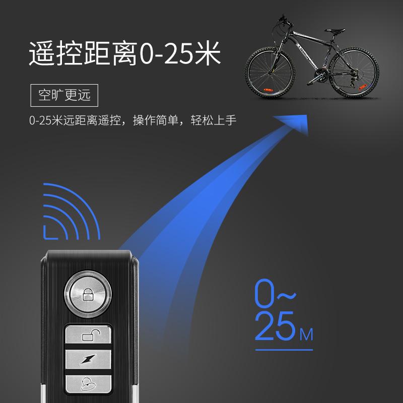 免安装无线遥控自行车防盗报警器电动摩托车电瓶车家用震动探测器