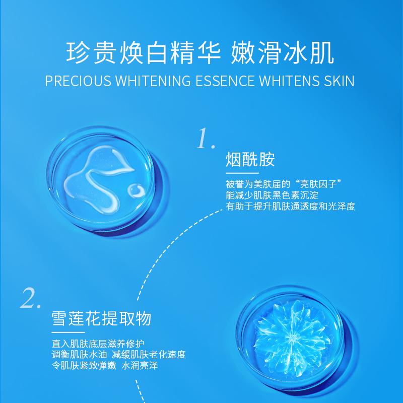 WIS雪能冰肌套装 补水乳液保湿霜亮肤爽肤水控油护肤品男女士学生