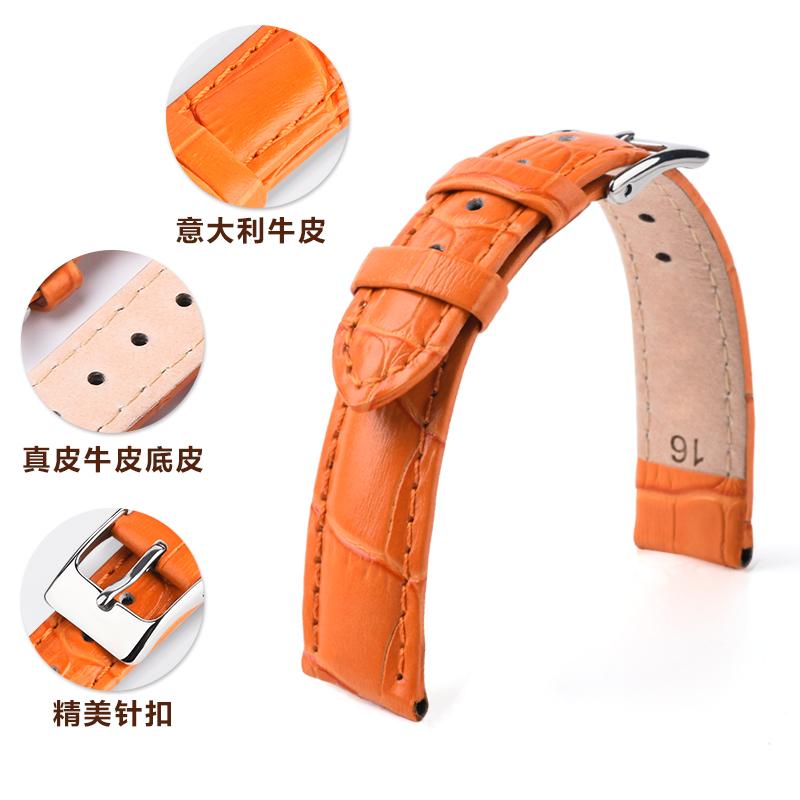 folli follie手表带女真皮代用芙丽表带 牛皮手表带 女款配件新款